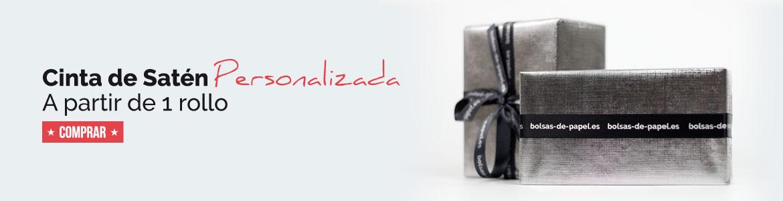 cinta satén personalizada 2